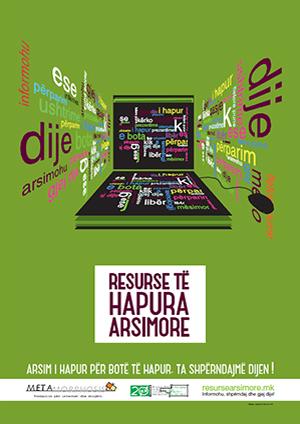 Постер за отворени образовни ресурси на албански јазик
